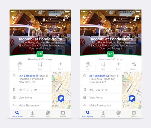 Foursquare представил приложение без чекинов и в новом дизайне. Изображение № 2.