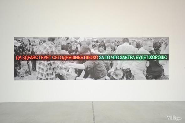 Фоторепортаж: В Киеве стартовала Arsenale 2012. Зображення № 20.