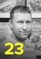 Рейтинг успешных молодых предпринимателей России: 2013. Изображение № 23.