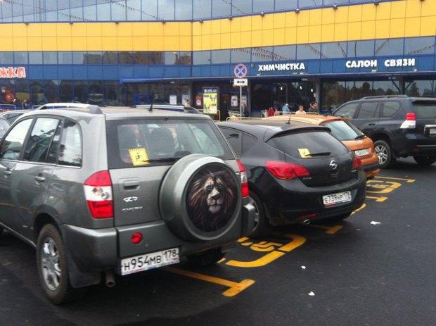 Петербуржец придумал, как бороться с нелегальной парковкой на местах для инвалидов. Изображение № 1.