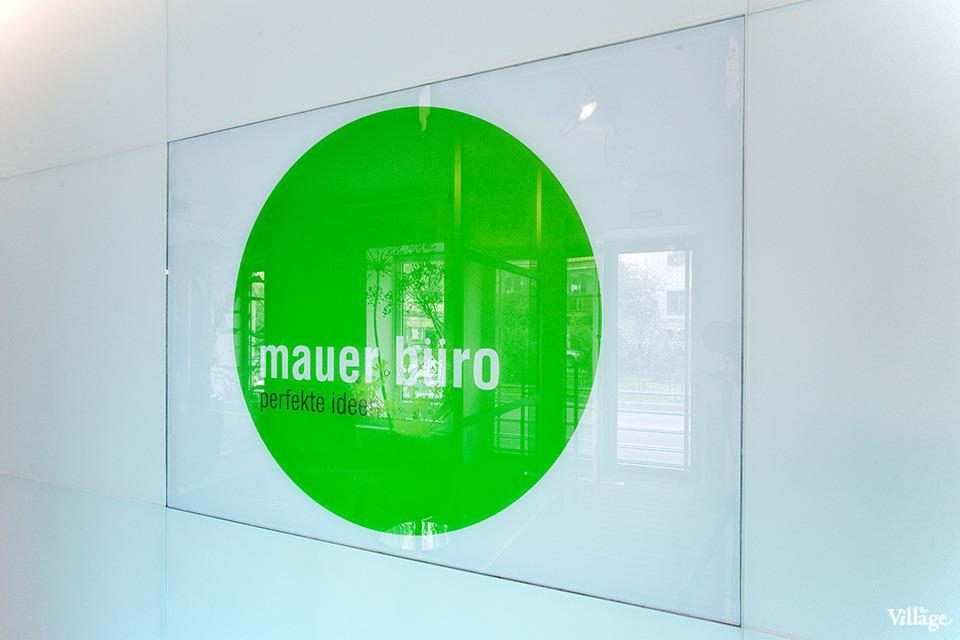 Офис недели (Петербург): Mauer Buro. Изображение №16.