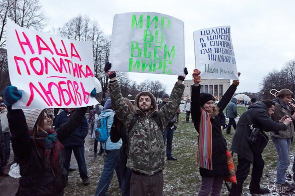 Фоторепортаж: Митинг против фальсификации выборов в Петербурге. Изображение № 14.