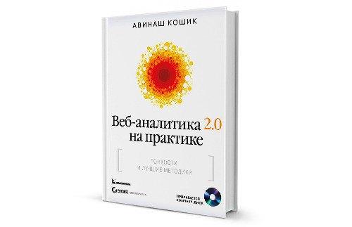 Кремниевая литература: Самые полезные книги для стартапа. Изображение № 10.