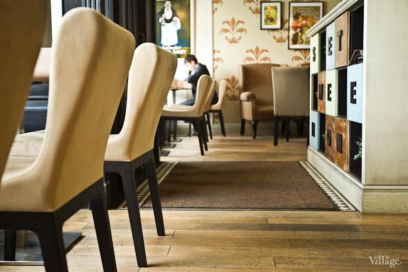 Новое место: Sweet Home Cafe. Изображение № 1.