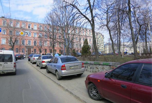 Тротуары в Киеве.. Изображение № 9.