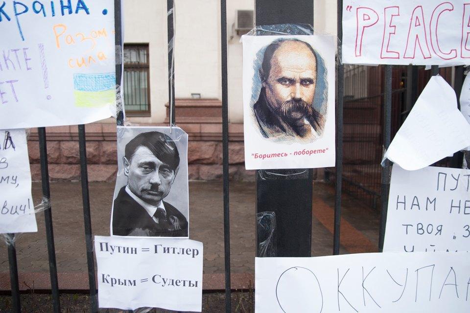 Плакаты на воротах российского посольства в Киеве . Изображение № 10.