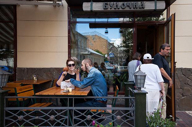 Вторая Poloвинка: Йен Левин и Соня Плакидюк. Изображение №33.