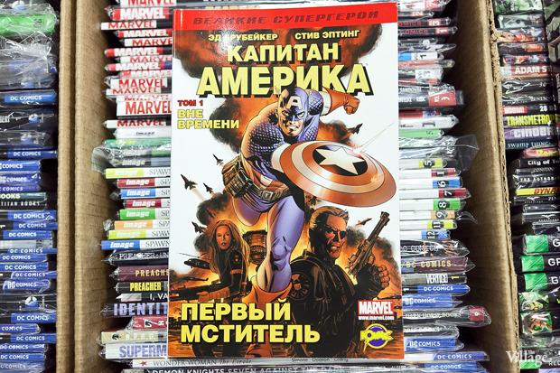 «Капитан Америка» — 220 рублей. Изображение № 34.