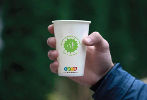 Определен победитель интернет-голосования за логотип Киева. Зображення № 22.