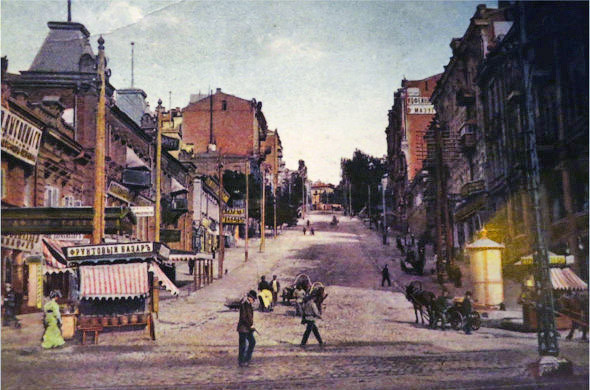 Киев. Изображение № 46.