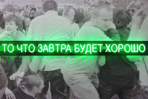 Уорхол и Серебрякова, Kixbox Sample Sale и еще 15 событий . Изображение № 19.