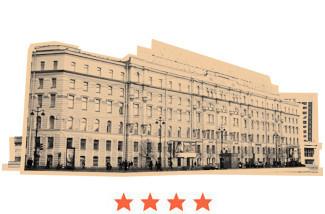 Жалобное лицо: Иностранцы о петербургских гостиницах. Изображение №25.