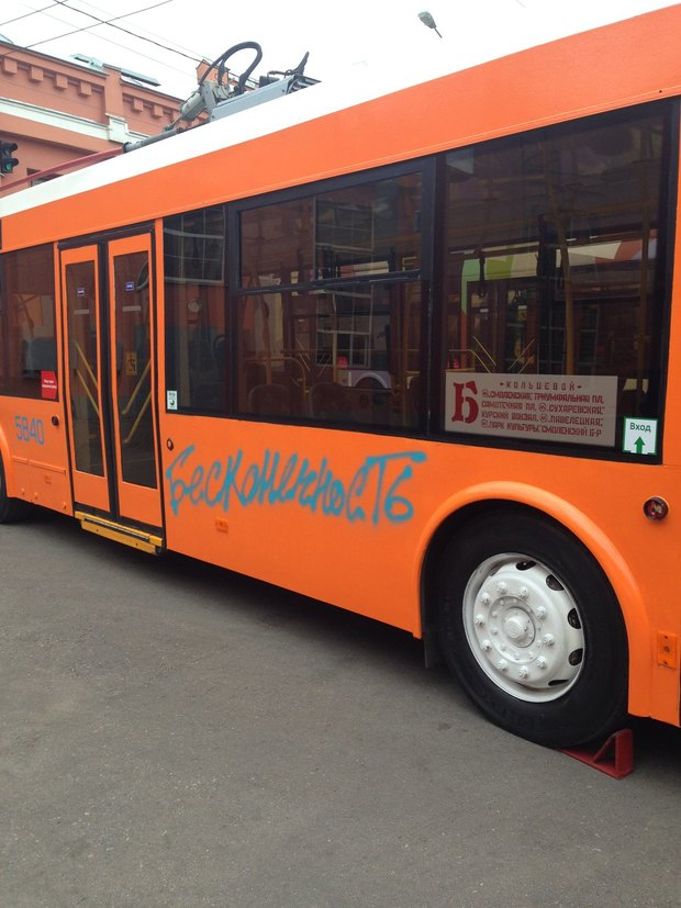 Раскрашенные троллейбусы «Б». Изображение № 1.