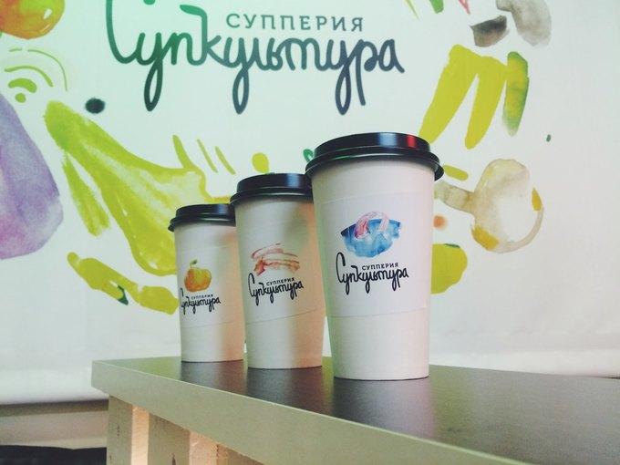 На набережной канала Грибоедова открылось кафе ссупами навынос «СупКультура» . Изображение № 3.
