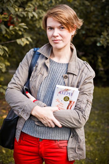 Люди в городе: Москвичи на фестивале Bookmarket. Изображение №43.
