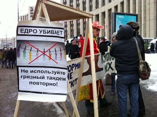 Прямая трансляция: Митинг «За честные выборы» на проспекте академика Сахарова. Изображение № 43.