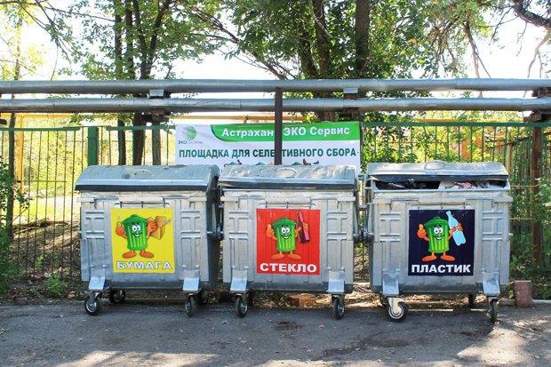 Как устроен мусорный бизнес в России. Изображение № 4.