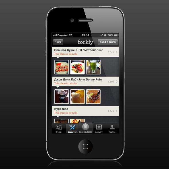 Как на ладони: 14 iPhone-приложений для Москвы. Изображение № 54.