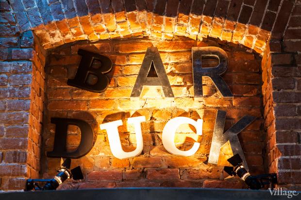 Новое место: Bar.Duck. Изображение № 9.