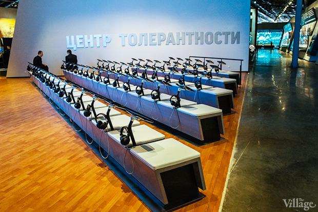 Новое место: Еврейский музей и Центр толерантности. Изображение № 29.