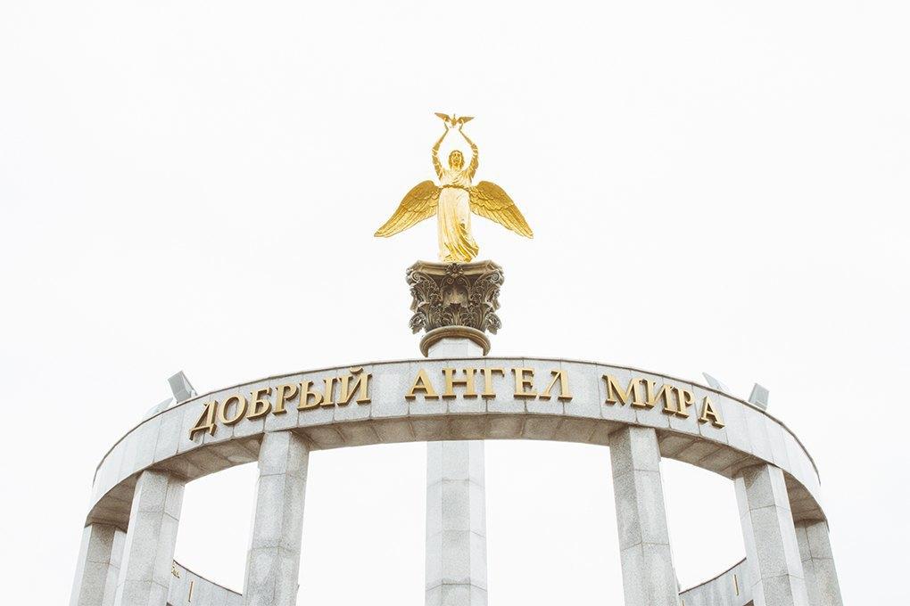 Монумент «Добрый Ангел Мира» / Екатерина Васильева. Изображение № 2.