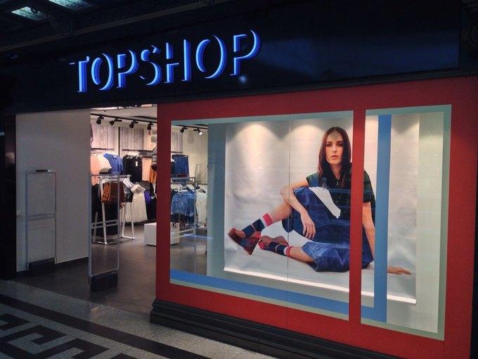 В торговом центре «Охотный Ряд» открылся магазин Topshop. Изображение № 1.