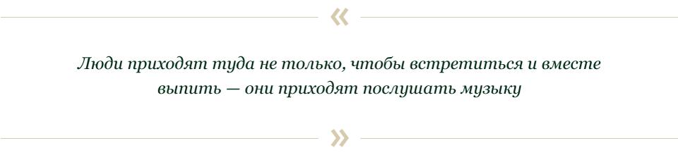 Сергей Сергеев и Дмитрий Фесенко: Что творится в ночных клубах?. Изображение № 10.