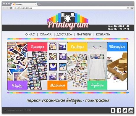 В Киеве появилась первая Instagram-полиграфия. Изображение № 1.