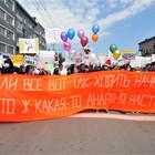 Уличный сатир: Monolog.tv о стрит-арте в Москве. Изображение № 11.