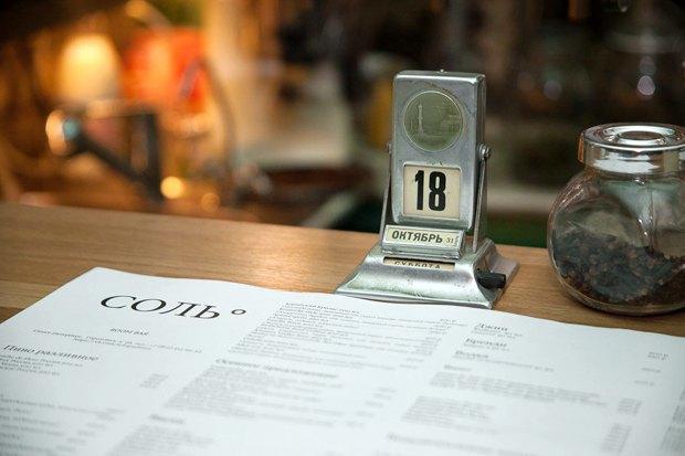 6 кафе, баров иресторанов, открывшихся воктябре. Изображение № 5.
