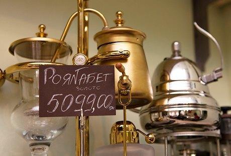 Эксперимент The Village: Где в Киеве подают лучший кофе. Зображення № 26.