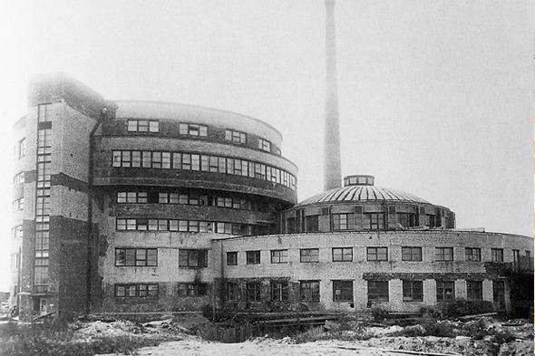 Фото 1933 года. Изображение № 31.