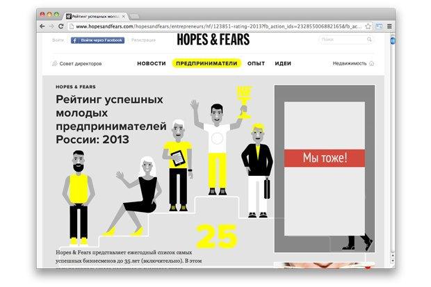 Ссылки дня: Интриги Большого театра, новый проект Навального и утилизация батареек. Изображение № 2.