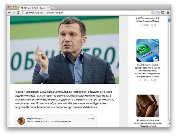 Новый сервис «Одноклассников», Соловьёв против «Вышки» имир глазами фигурки Lego. Изображение № 3.