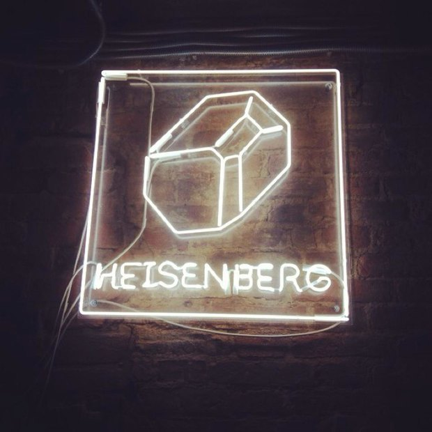 В «Архитекторе» открылся бар Heisenberg. Изображение № 1.