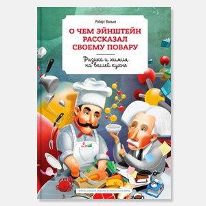 Как и где научиться готовить. Изображение № 7.