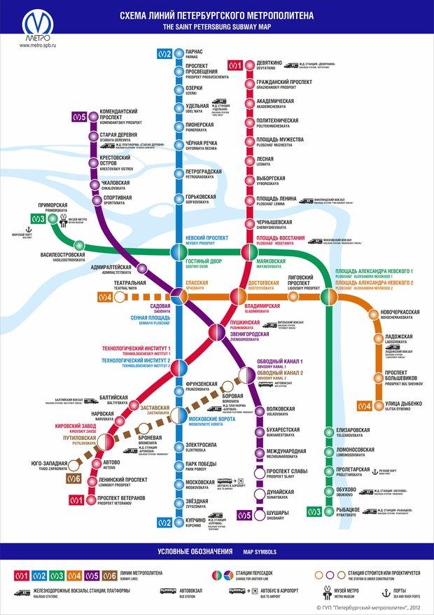 Официальная схема метро
