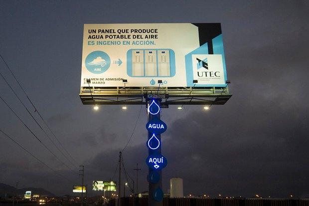 Идеи для города: Питьевая вода с рекламного щита вЛиме. Изображение № 4.