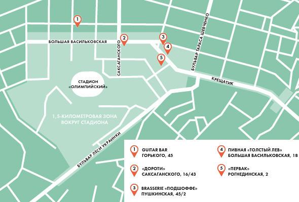 Новости ресторанов: 5 заведений в подготовке к Евро. Изображение № 1.