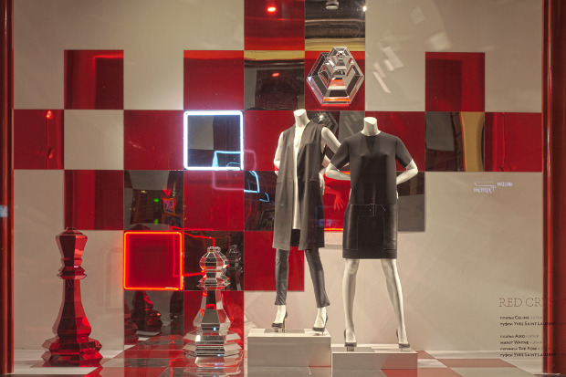 Новости магазинов:  H&M, Paul Smith, Cyrille Gassiline, ЦУМ. Изображение № 6.