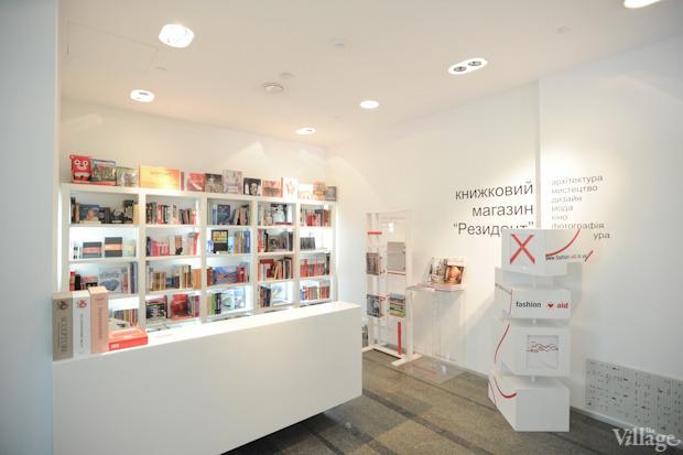 4 магазина с книгами по искусству. Зображення № 2.
