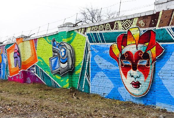 В Киеве появились граффити рекордных размеров. Изображение № 1.