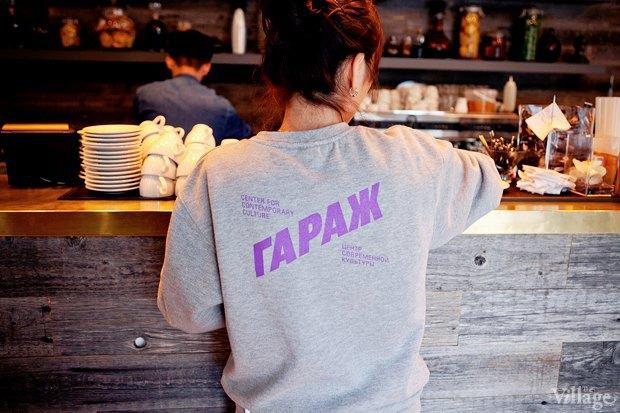 Анна Дюльгерова о кафе при центре «Гараж». Изображение № 12.