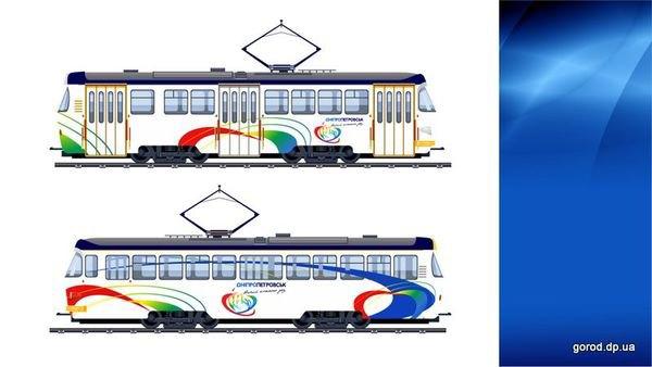 Для Днепропетровска разработали логотип и слоган. Зображення № 7.
