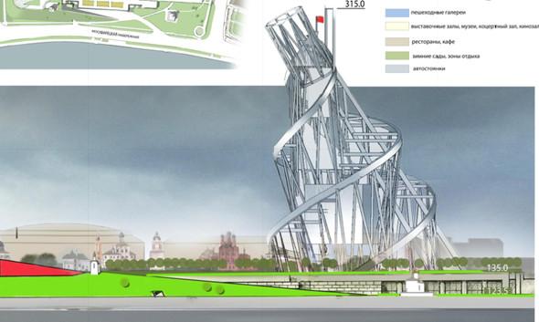 Москомархитектура выбрала 118 проектов парка в Зарядье. Изображение № 43.