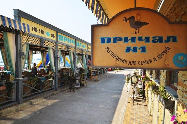 Новые места (Одесса): 5 ресторанов, баров и пляжных клубов. Зображення № 14.