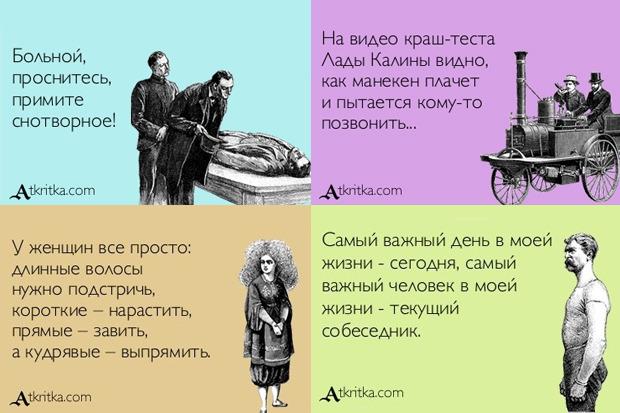 Итоги 2012: Главные слова ифразы уходящего года (Часть1). Изображение №10.
