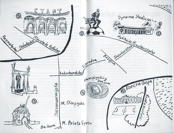 В Киеве создали альтернативный рисованный путеводитель . Зображення № 2.