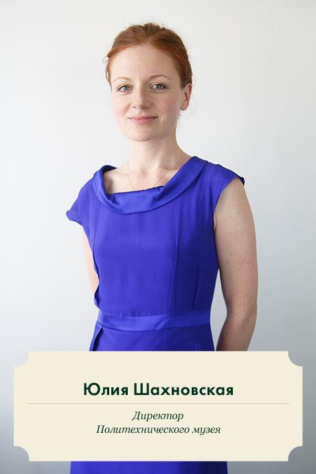 Ольга Свиблова и Юлия Шахновская: Что творится в музеях?. Изображение № 3.