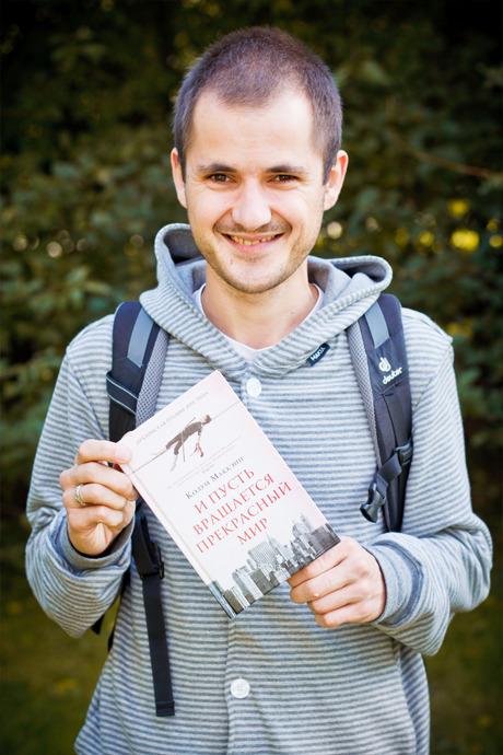 Люди в городе: Москвичи на фестивале Bookmarket. Изображение №49.